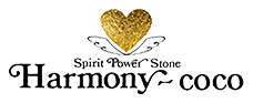 Spirit Power Stone Harmony coco